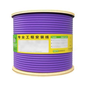 山泽(SAMZHE)七类双屏蔽纯无氧铜高速双绞线工程家装网线 705SZP 紫色 50米/轴