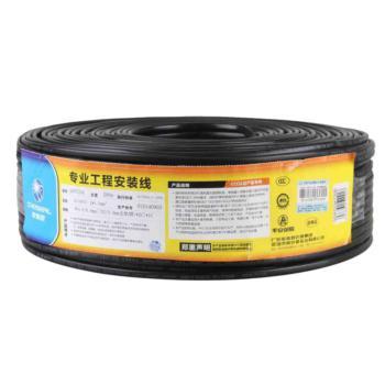 秋叶原(Choseal)RVVP3*0.75 镀锡编织三芯屏蔽软电线 黑色 200M