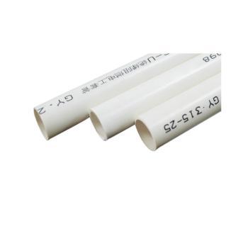 爱谱华顿(AIPU)中型电线管Φ40 白聚氯乙烯树脂材料