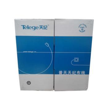 普天天纪(Telege) 六类4对UTP电缆 305米/箱 HSYV-6 4*2*0.57