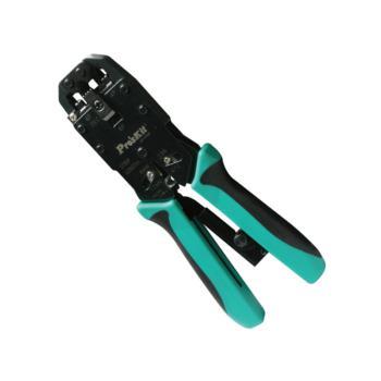 宝工(baogong)4合1专业网络棘轮压接钳网线钳进口网钳 CP-376K
