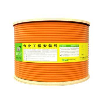 山泽 CAT7七类万兆双屏蔽抗干扰降衰无氧铜高速网线 SFTP-7100 橙色 100米/轴