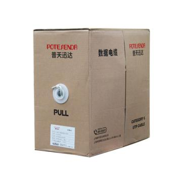 普天迅达 六类4对UTP数据电缆 灰色 305米/箱 HSYV-6 4×2×0.57