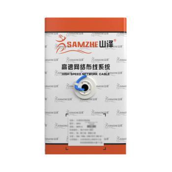 山泽(SAMZHE)六类非屏蔽无氧铜网线 SZ-6100 蓝色 100米/箱
