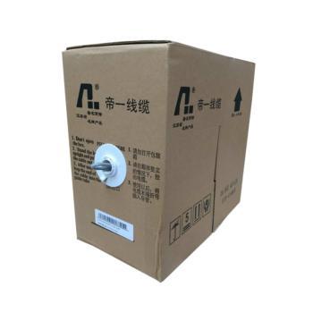 帝一 超五类4对UTP电缆 灰色 305米/箱
