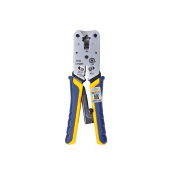 三堡(SANBAO)压线钳单用网线钳 专业网钳 压接钳带助力杆 HT-L2182R