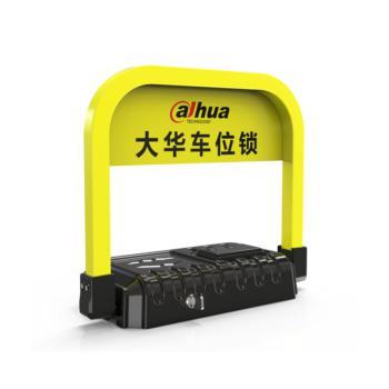 大华 DH-IPMPL-100AD 智能全感应车位锁感应