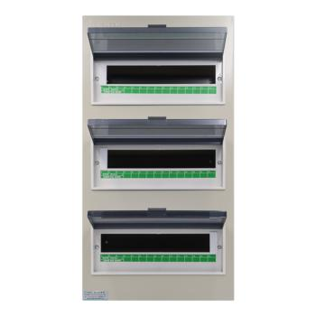 天正电气(TENGEN)暗装新型室内强电箱 45回路 06060071581 配电箱 PZ30-45