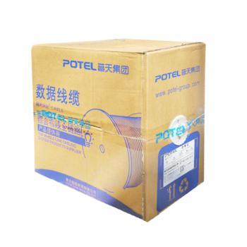 普天汉飞(POTEL)超五类4对UTP电缆 灰色 305米/箱