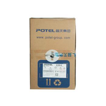 普天汉飞(POTEL)六类4对UTP电缆 灰色 305米/箱