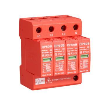 创玺(CMOS)三相电源防雷器 CP60B/4
