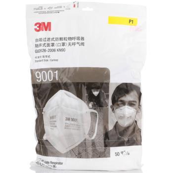 3M  9001环保自吸过滤式防颗粒物呼吸器  50个一盒 过滤式颗粒物防护口罩