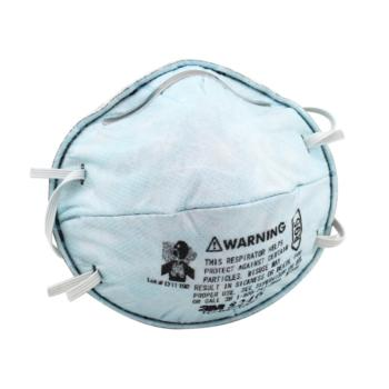 3M  8246 R95 口罩 20个一盒 防 酸性气体防护口罩 R95 化工防毒口罩