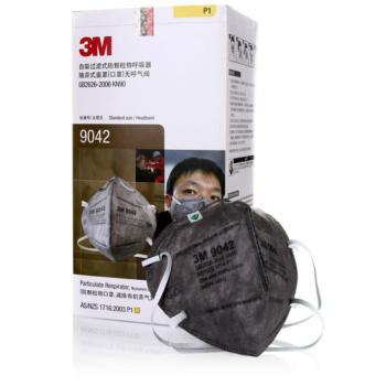 3M 9042自吸过滤式防颗粒物呼吸器 25个一盒 甲醛异味汽车尾气口罩