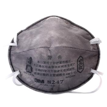 3M  8247 R95口罩  20个一盒 头带式口罩 防颗粒物Pm2.5
