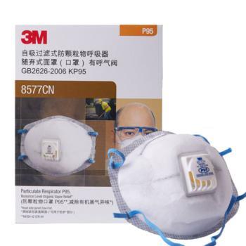 3M 8577 CN有机异味及颗粒物防护口罩 10个一盒 防颗粒物 防甲醛雾霾