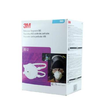 3M 8512 CN焊接用防尘口罩 10个一盒 电焊工专用 臭氧 防尘