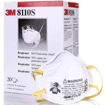 3M 8110S N95 颗粒物防护口罩 20个一盒 防粉尘 防PM2.5 防流感