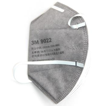 3M 9022自吸过滤式防颗粒物口罩头带式2只包 25包盒增值税专用发票专票