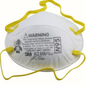 3M  8210 PLUS N95颗粒物防护口罩 20个一盒 防病毒流感防PM2.5