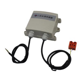 仁硕 壁挂型接触式水浸传感器 RS-SJ-R01-2