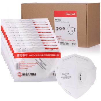 霍尼韦尔Honeywell  防护口罩  H950V 25只/盒