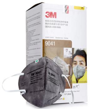 3M 9041自吸过滤式防颗粒物呼吸器 25个一盒 防粉尘 防雾霾 耳戴式