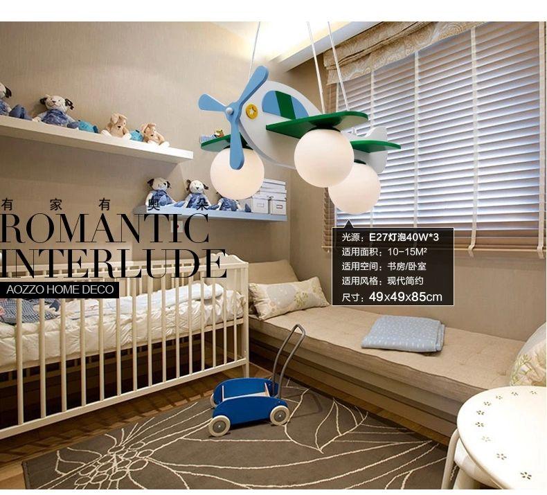 奥朵儿童房灯具男孩女孩卧室吊灯简约可爱卡通飞机卧室灯80005