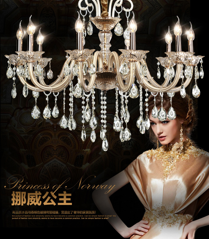 欧式水晶吊灯客厅灯