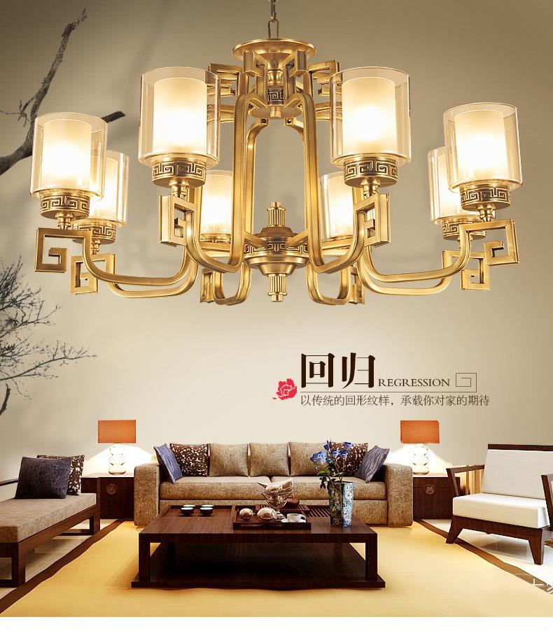 可洛 全铜吊灯 现代新中式客厅吊灯 简约卧室时尚餐厅