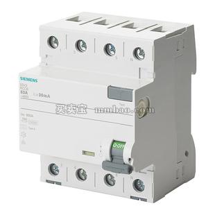 西门子 漏电开关;5SV3311-6