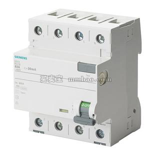 西门子 漏电开关;5SV4644-0 (AC 300MA 40A 4P)