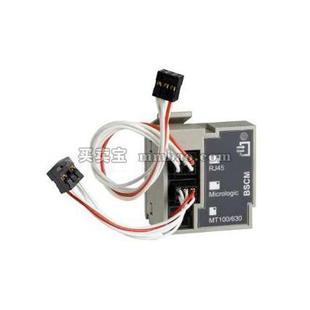 施耐德 通信套装 塑壳断路器附件;NSX-通信套装方案二(COM2)
