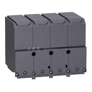 施耐德 直流产品 塑壳断路器附件;NSX-用于400~630A DC串联连接器端的长端子护罩