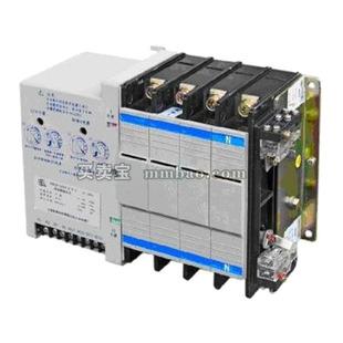上海人民 双电源;RMQ5-125/4IIIMRF 100A 智能型控制器 板前