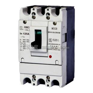 上海人民 塑壳配电保护;RMM3-630S/3350 630A AC220V 板前 分励 欠压引出线加长1000MM