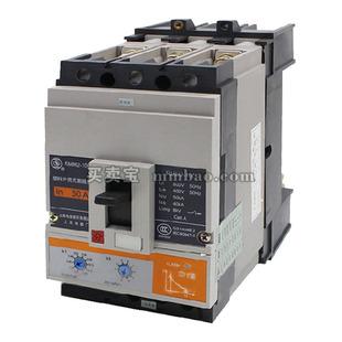 上海人民 塑壳配电保护;RMM2-250/3470 160A(BSE250) 失AC380V 板前接线排