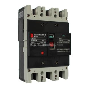 常熟开关 塑壳配电保护;CM3-250LP/3370/H 180A AC230V
