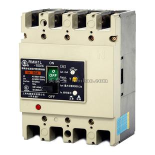 上海人民 塑壳漏电保护;RMM1L-225Z/4300B 225A 延时 A型CS1 板前