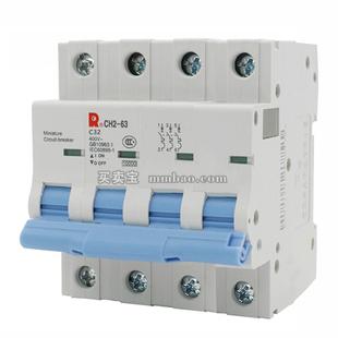 常熟开关 微型断路器;CH2-63C 20A/2P+Q2欠压脱扣器