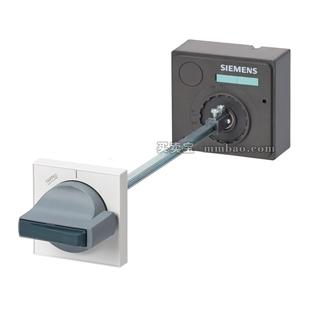 西门子 塑壳断路器附件;3VL9300-3HF05