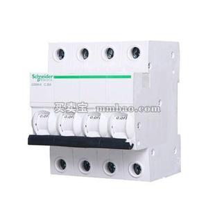 施耐德 Acti 9 微型断路器;IC65N-K 2P C10A