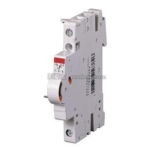 ABB 小型断路器附件;S2C-H11R
