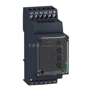 施耐德 Zelio Control 监测继电器;RM35JA32MR