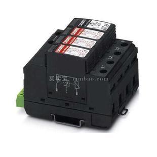 菲尼克斯 电源电涌保护器;FLT 25-3S-350(2801299)