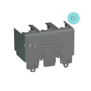 施耐德 NSC附件 NSC160/250常用附件 塑壳断路器附件