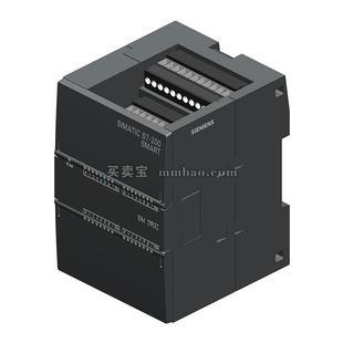 西门子 小型PLC;6ES7288-2DT16-0AA0