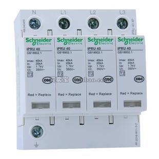 施耐德 万高 电源电涌保护器;IPRU 40 4P