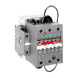 ABB 直流接触器;GAE75-10-00*220V DC