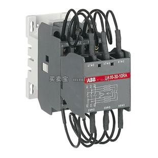 ABB 电容接触器;UA30-30-10RA 110V50/110-120V60HZ